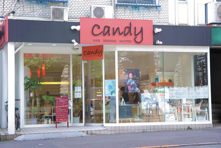キャンディ 方南町 店